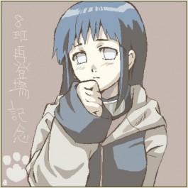 Naruto temari super deepthroat - 2 9